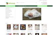 Установлю и настрою интернет-магазин на OpenCart за 1 день 46 - kwork.ru
