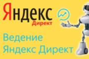 Превью картинка для YouTube 115 - kwork.ru