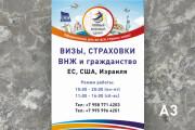 Визитка 108 - kwork.ru