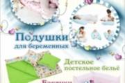 Макет листовки, флаера 84 - kwork.ru