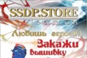 Макет листовки, флаера 82 - kwork.ru