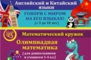 Макет листовки, флаера 76 - kwork.ru