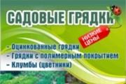 Макет листовки, флаера 70 - kwork.ru
