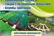 Макет листовки, флаера 69 - kwork.ru