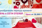Макет листовки, флаера 73 - kwork.ru