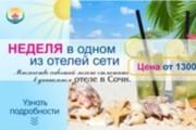 Макет листовки, флаера 72 - kwork.ru