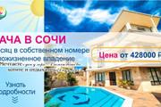 Макет листовки, флаера 71 - kwork.ru