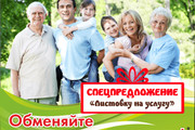 Макет листовки, флаера 64 - kwork.ru