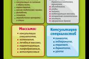 Макет листовки, флаера 62 - kwork.ru