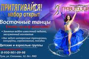 Макет листовки, флаера 67 - kwork.ru
