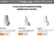 Создание сайта - Landing Page на Тильде 300 - kwork.ru