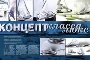 Верстка журнала, книги, каталога, меню 22 - kwork.ru