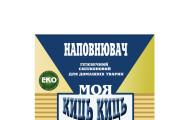 Создание этикеток и упаковок 67 - kwork.ru