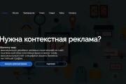 Platforma LP Creatium Сайт под ключ 62 - kwork.ru