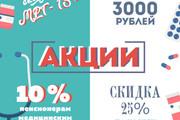 Разработка фирменного стиля 91 - kwork.ru