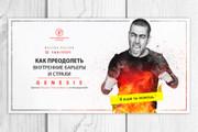 Сделаю 1 баннер статичный для интернета 72 - kwork.ru