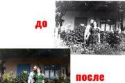 Профессионально обработаю фото 21 - kwork.ru