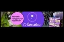 Качественные баннеры для рекламы 20 - kwork.ru