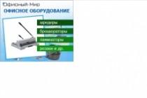 Качественные баннеры для рекламы 30 - kwork.ru