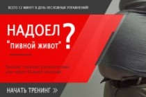 Разработаю 3 promo для рекламы ВКонтакте 330 - kwork.ru
