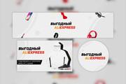 Профессиональное оформление вашей группы ВК. Дизайн групп Вконтакте 156 - kwork.ru