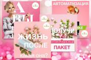 Статичные баннеры для рекламы в соц сети 36 - kwork.ru