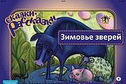 Разработаю рекламный плакат 11 - kwork.ru