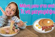 Обложка превью для видео YouTube 53 - kwork.ru