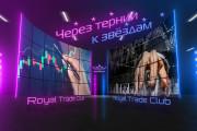 Шапка для канала YouTube 98 - kwork.ru