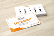 Дизайн визитки с исходниками 121 - kwork.ru