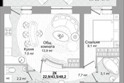 Планировка двухкомнатной квартиры за 24 часа 16 - kwork.ru