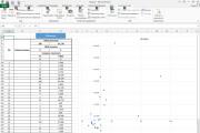 Напишу макрос на VBA для Excel 198 - kwork.ru