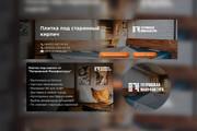Профессиональное оформление вашей группы ВК. Дизайн групп Вконтакте 169 - kwork.ru