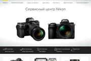 Копирование сайтов практически любых размеров 70 - kwork.ru