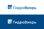 Ваш новый логотип. Неограниченные правки. Исходники в подарок 318 - kwork.ru