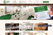 Доработка и исправления верстки. CMS WordPress, Joomla 172 - kwork.ru