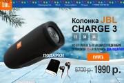 Скопирую Landing Page, Одностраничный сайт 119 - kwork.ru