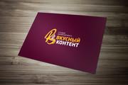 Создам качественный логотип 172 - kwork.ru