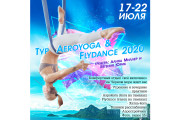 Рекламный плакат, афиша, постер 22 - kwork.ru