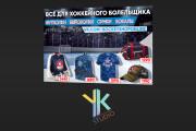 Продающие баннеры для вашего товара, услуги 141 - kwork.ru