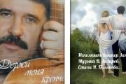 Портфолио video-iz-foto_ru