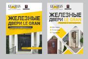 Дизайн плакаты, афиши, постер 81 - kwork.ru
