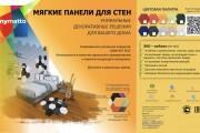 Дизайн упаковки, этикеток, пакетов, коробочек 21 - kwork.ru