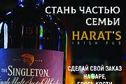 Дизайн афиш 12 - kwork.ru