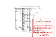 Проект корпусной мебели, кухни. Визуализация мебели 78 - kwork.ru