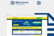 Разработка логотипа для сайта и бизнеса. Минимализм 185 - kwork.ru