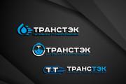 Разработка логотипа 43 - kwork.ru