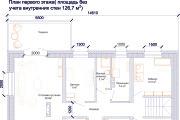 Эскизный проект дома, помещения 16 - kwork.ru