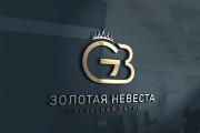 Шрифтовой логотип с нуля 13 - kwork.ru