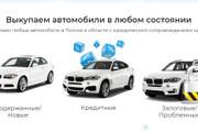 Качественная копия лендинга с установкой панели редактора 120 - kwork.ru